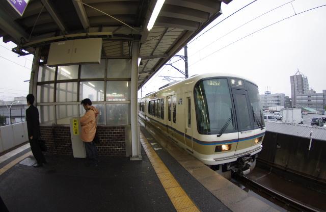 kyoto1301