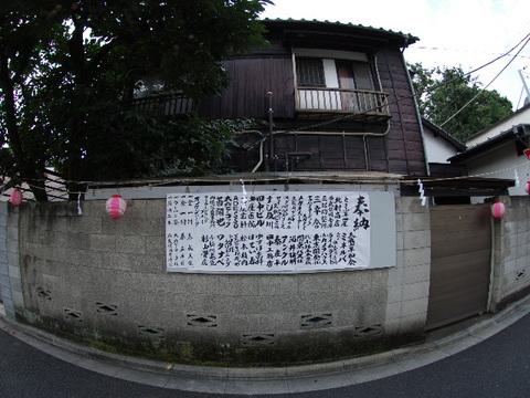 kugayama5102