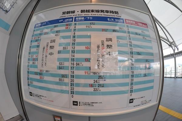 iwaki0102