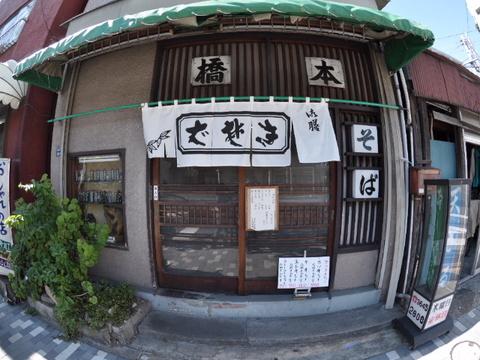 sunamachi2401