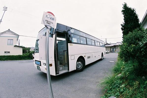 hisanohama8101