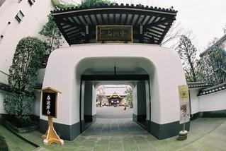 kichijoji1503