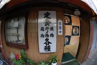 kugayama0604