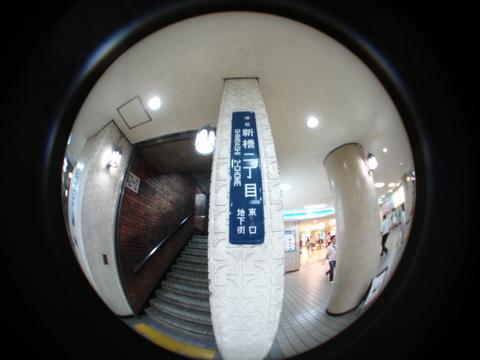 shiodome1102