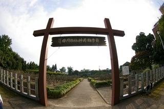 yakyujinja0104