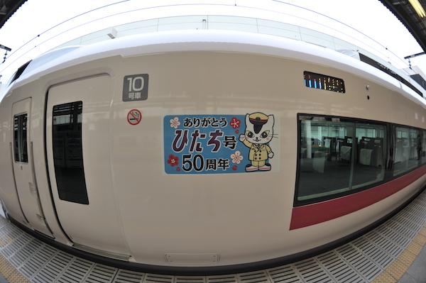 ueno3501