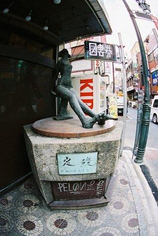 kichijoji7101