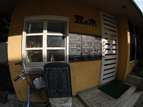 kugayama5602