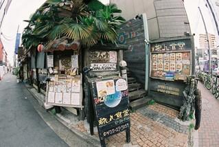 kichijoji1404