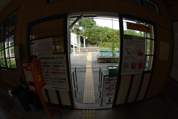 suetsugi7701