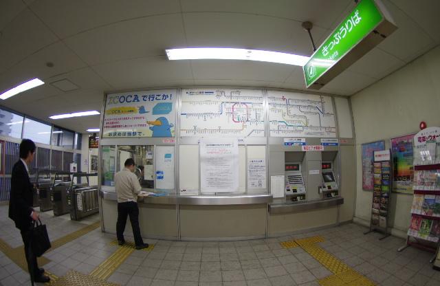 kyoto1403