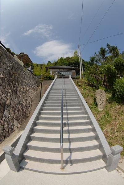suetsugi2901
