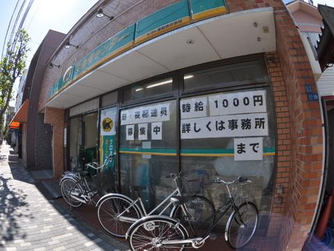 sunamachi2201