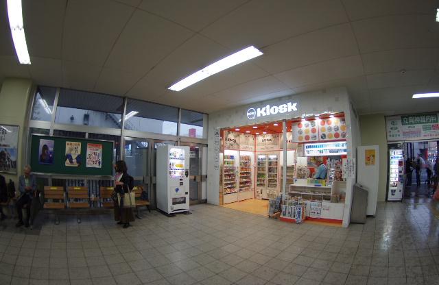 kyoto1402