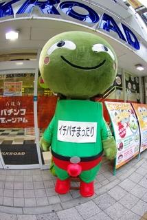 kichijoji0303