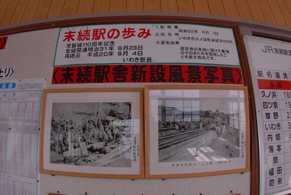 suetsugi7502