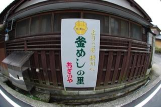 yokokawa0103