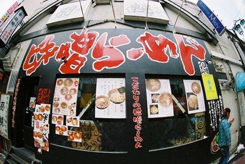 kichijoji7301