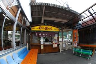 yokokawa0105
