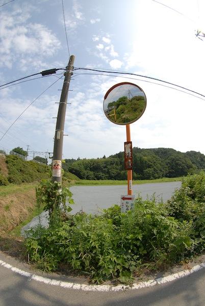 suetsugi7302