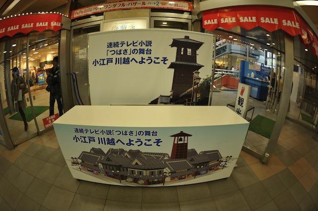 kawagoe4901