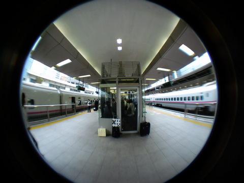 tokyosta0101k