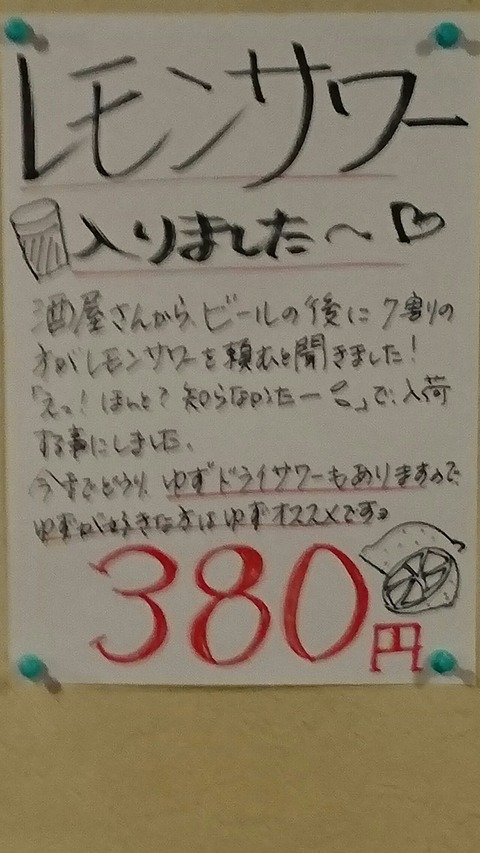 DSC_0819