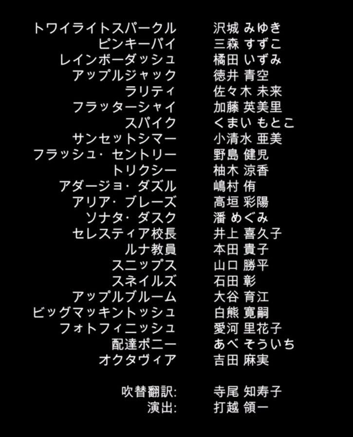 虹の冒険』ことRAINBOW ROCKS日...
