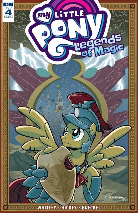 【MLPコミック】Legends of Magic #4 リリース!【ネタバレ】