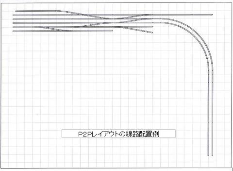 20101213:20101016:75bpi(1)