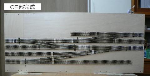 20110508:20110419:1 001(1)(1)