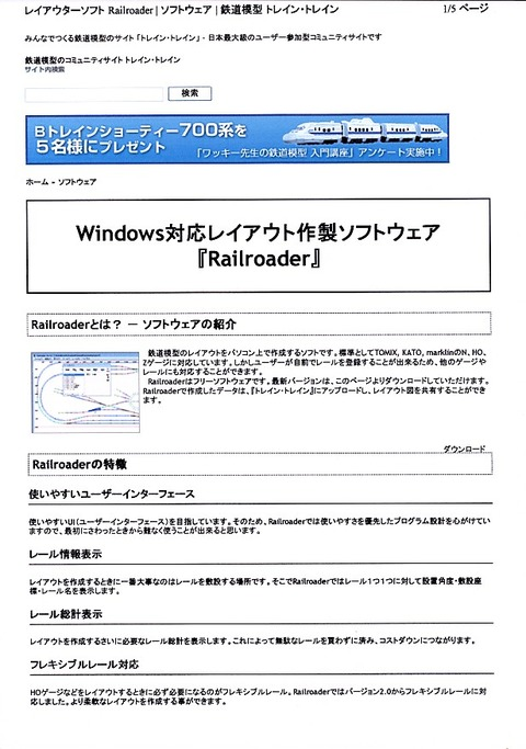 20080609:1