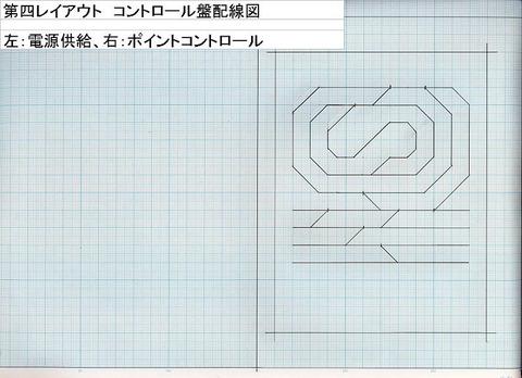 20060930:コントロール盤配線図(1)