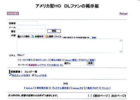 20100613:20100601:2(1)