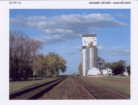 20090221:20081206:1 逆Grain Elevators Oakville,Manitoba