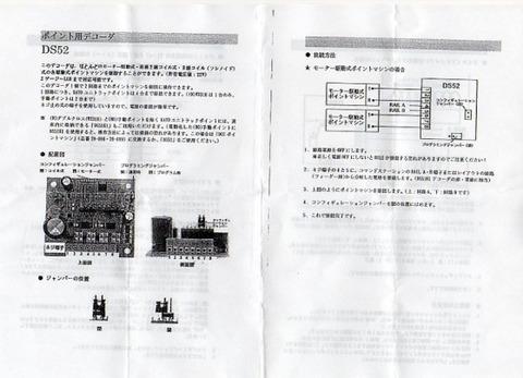 20121114:20121028:img019(1)