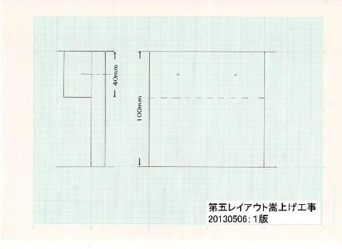 20130517:20130506:1 img065(1)(1)1