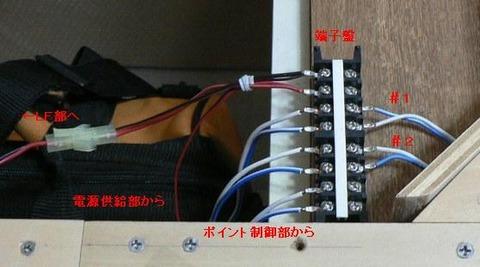 20140316:P1030546(1)11