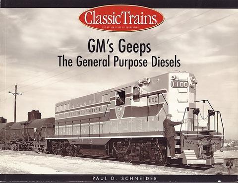 20060911:本・写真集001 GM's Geeps