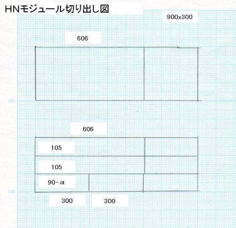 20140506:20140502:img102 150bpi(1)1