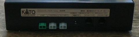 20130510:P1030269(1)1