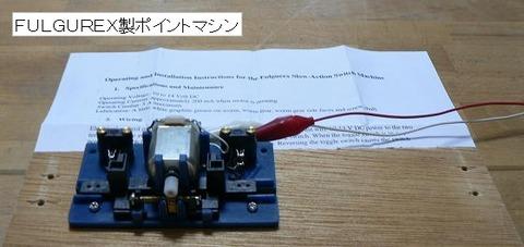 20110718:20110508:2(1)(1)
