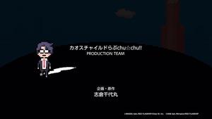 CHAOS;CHILD らぶchu☆chu!!_20170808014038