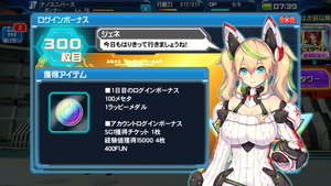 Screenshot_20181004-073941