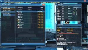 F638C54F-9DB6-4449-9E72-481E6F072F88