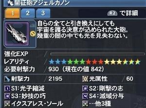 F8801685-E42E-4D78-BFED-0A77C82CD547