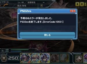 2CC4C59C-E818-4DF7-8025-EDF8989B9223