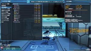 6CBF5DF0-6053-4A7D-95ED-6DBC25296C5C