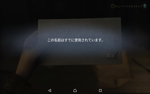 Screenshot_20180711-134804