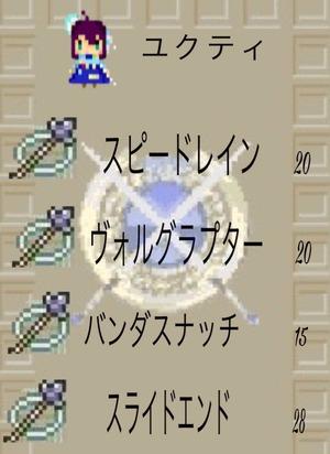 1495808069430